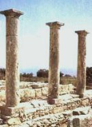cyprus - the ancient site of amathus