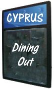 dining out in cyprus - cyprus restaurants - cyprus food